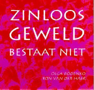 ZINLOOS GEWELD