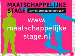 maatschappelijk_stage